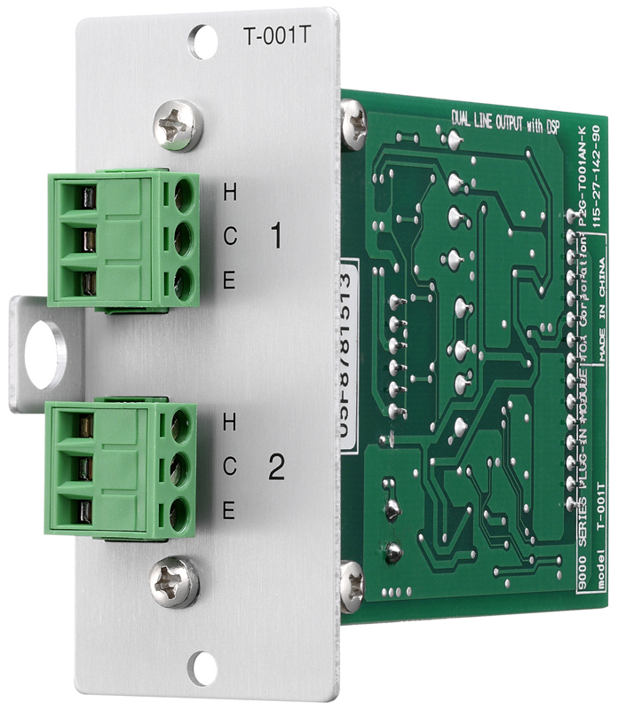 T-001T Dual Line Output Expansion Module with DSP