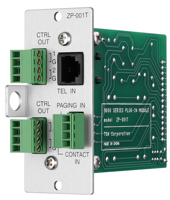 ZP-001T Telephone Zone Paging Module