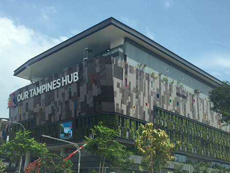 Singapore: Our Tampines Hub